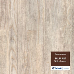 Tarkett SALSA ART Ясень WHITE CANVAS